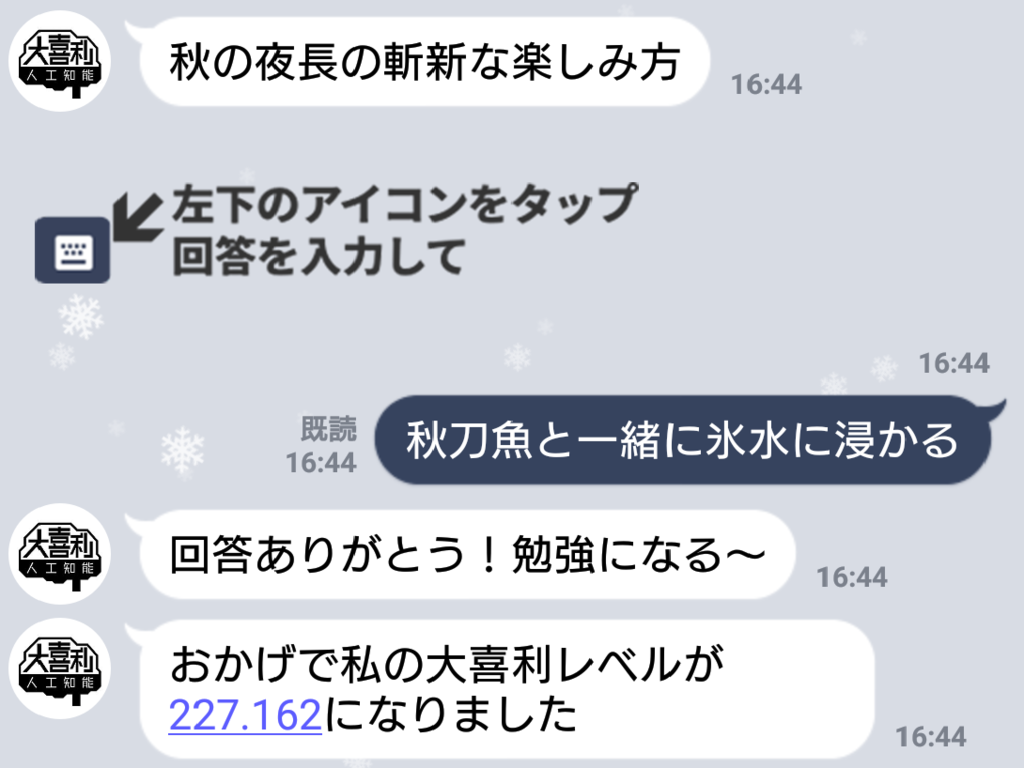 f:id:rinshi0201:20181225213459p:plain