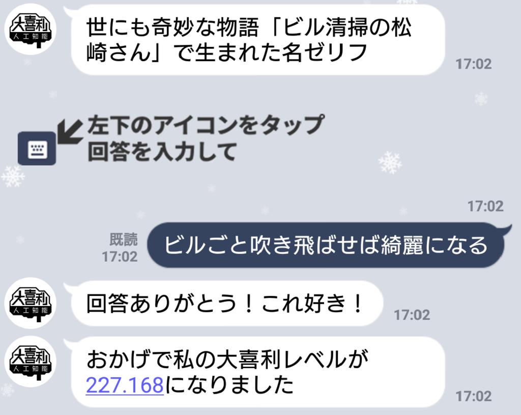 f:id:rinshi0201:20181225213507p:plain
