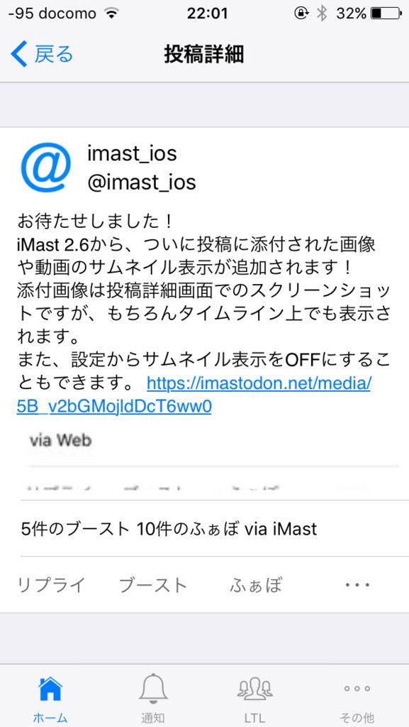 f:id:rinsuki:20171130220336p:plain