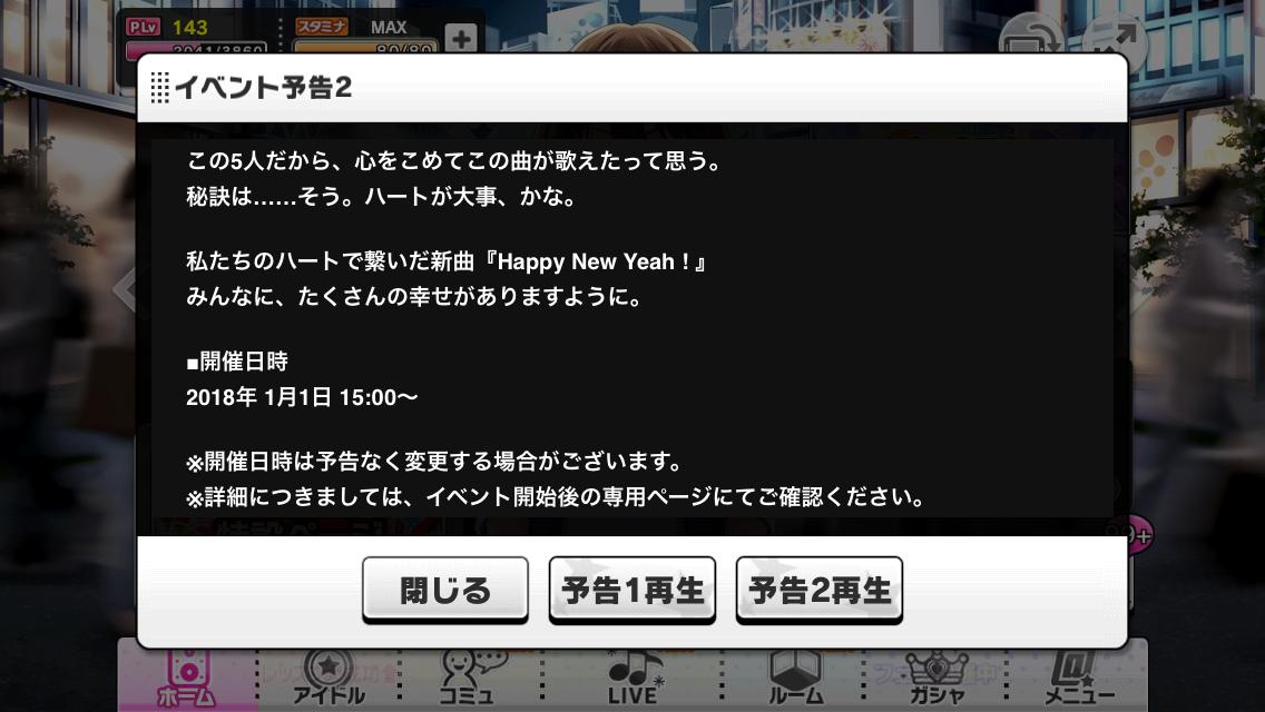 f:id:rinsuki:20180101111327p:image