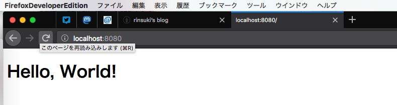 f:id:rinsuki:20180116033732p:plain