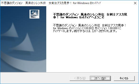 f:id:rinsuki:20180128033012p:plain