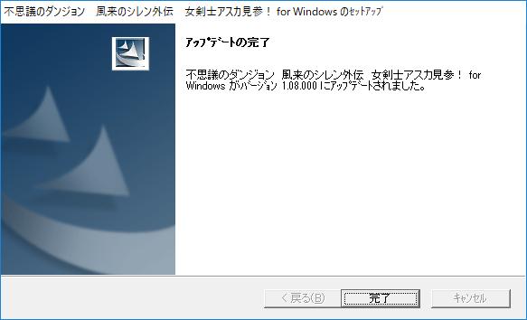f:id:rinsuki:20180128033047p:plain