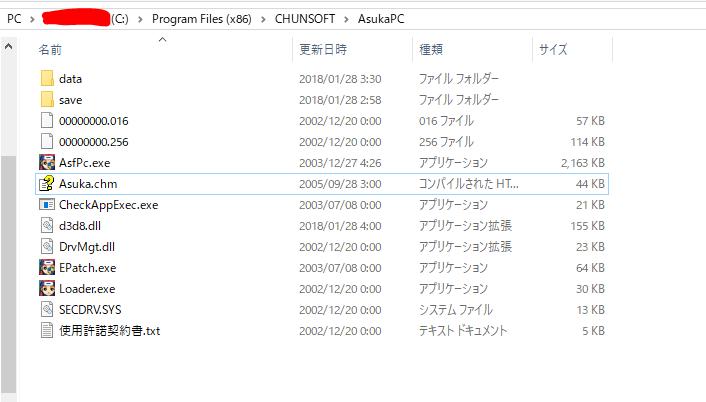 f:id:rinsuki:20180128040305p:plain