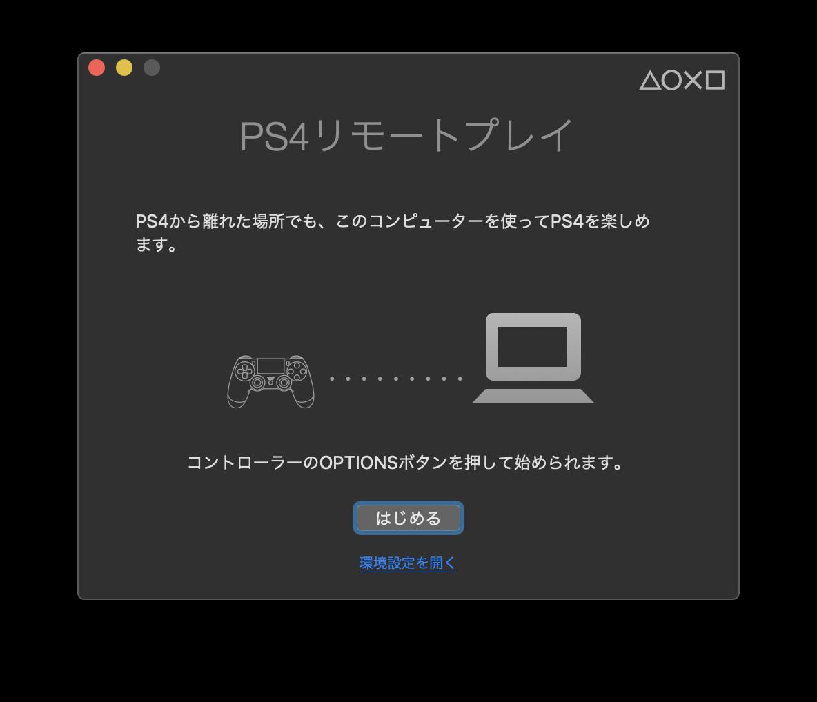 f:id:rinsuki:20191017003625p:plain