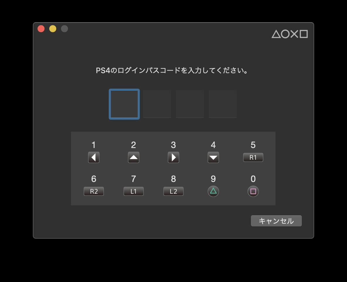 f:id:rinsuki:20191017003748p:plain