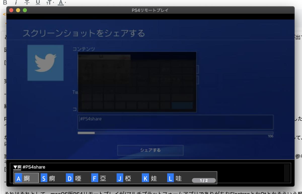 f:id:rinsuki:20191017004656p:plain