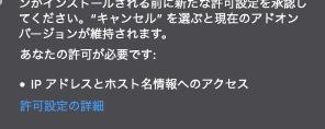 f:id:rinsuki:20200225163227p:plain
