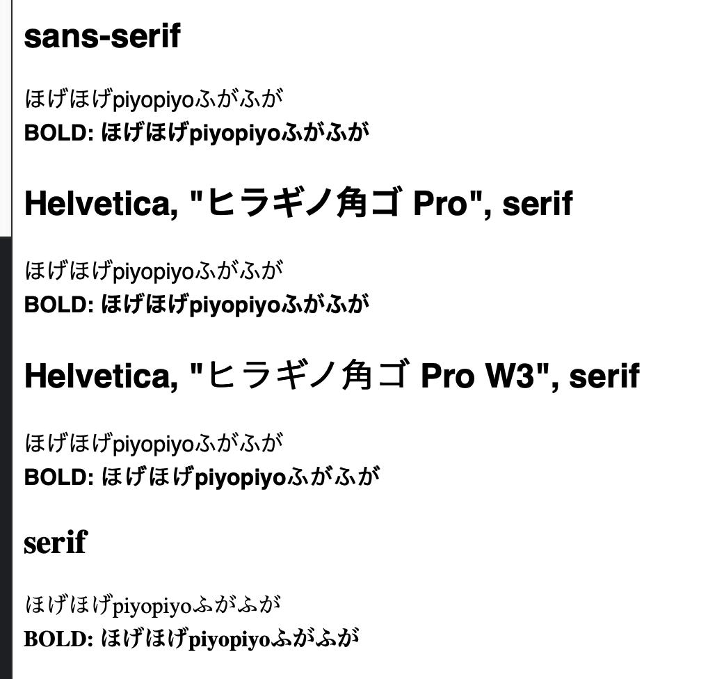 f:id:rinsuki:20200520144055p:plain