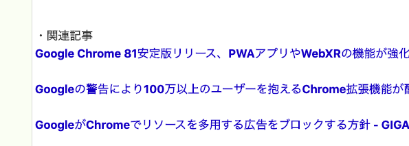 f:id:rinsuki:20200520144537p:plain