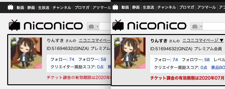 f:id:rinsuki:20200520145027p:plain