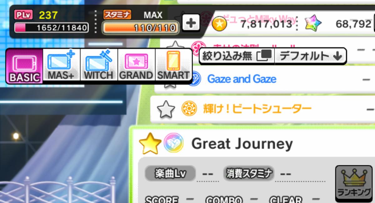 f:id:rinsuki:20210905233149p:plain