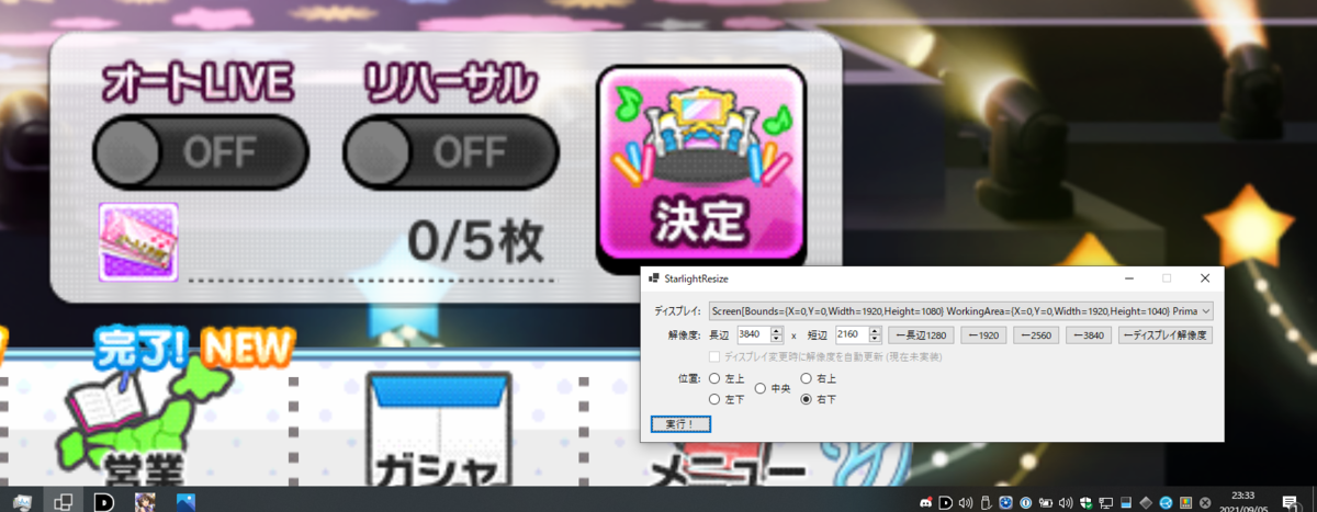 f:id:rinsuki:20210905233424p:plain