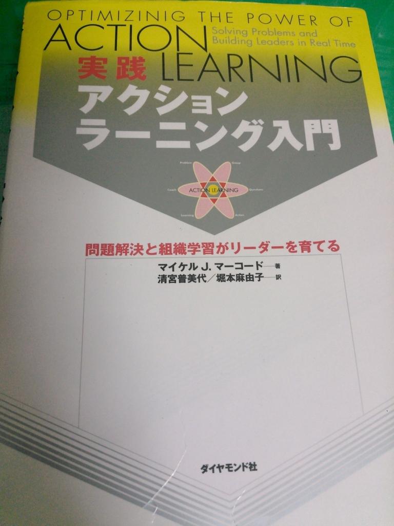 f:id:rintaro_suginami:20170930221615j:plain