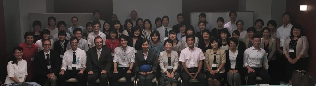 f:id:rintaro_suginami:20180822195558j:plain