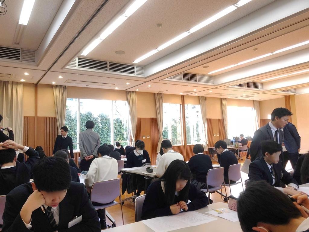 f:id:rintaro_suginami:20190209164014j:plain