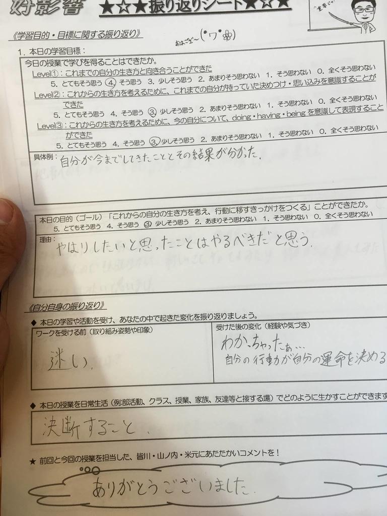 f:id:rintaro_suginami:20190209164028j:plain