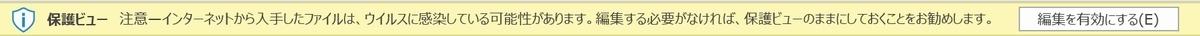 f:id:rintaromasuda:20200206223118j:plain