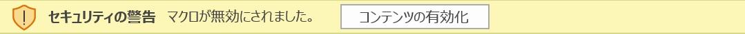 f:id:rintaromasuda:20200206224103j:plain