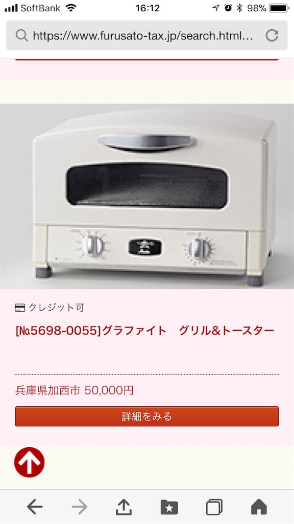 f:id:rintoshite_karoyakani:20180117161246p:image