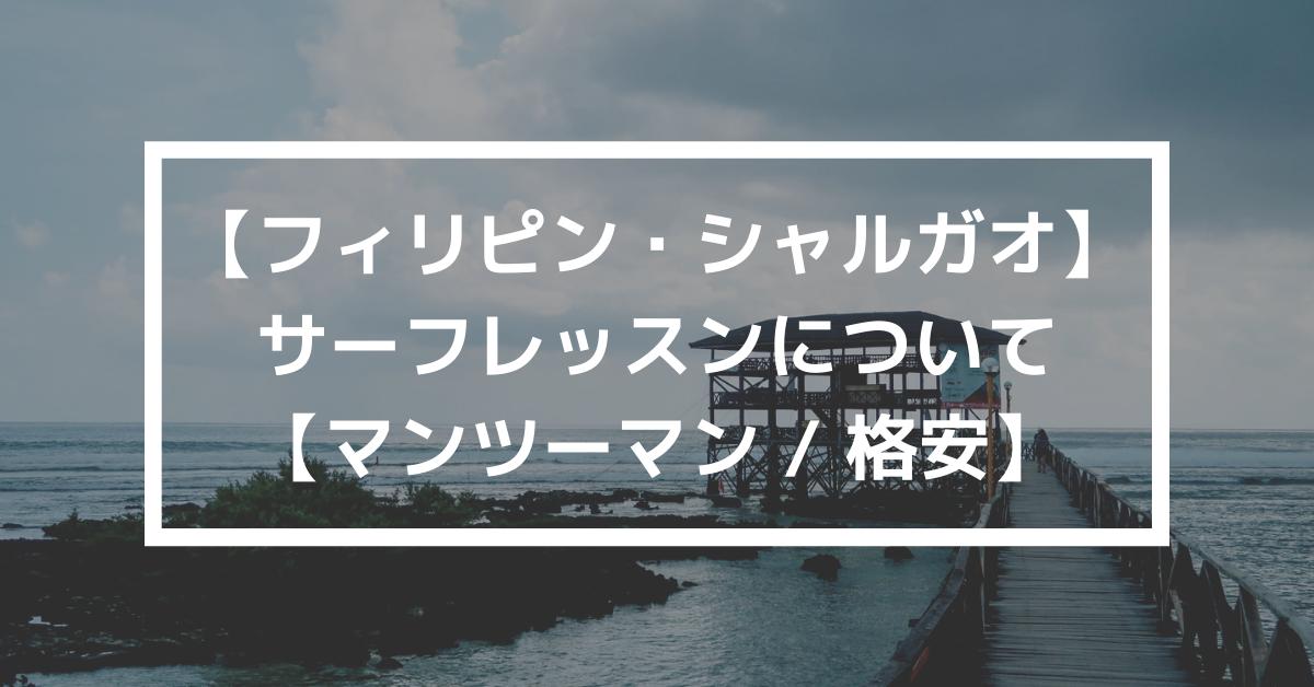 f:id:rio-log:20191024110741p:plain