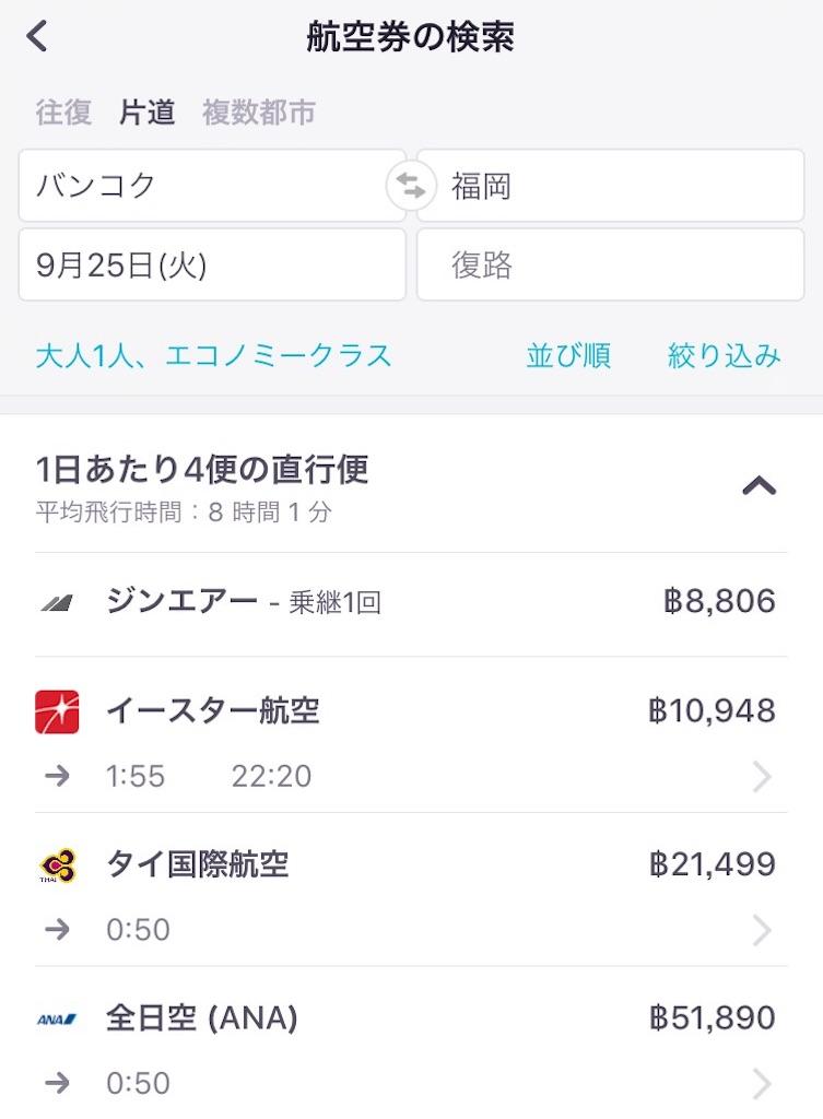 f:id:rio0913koizumi-idaa:20180920182210j:image