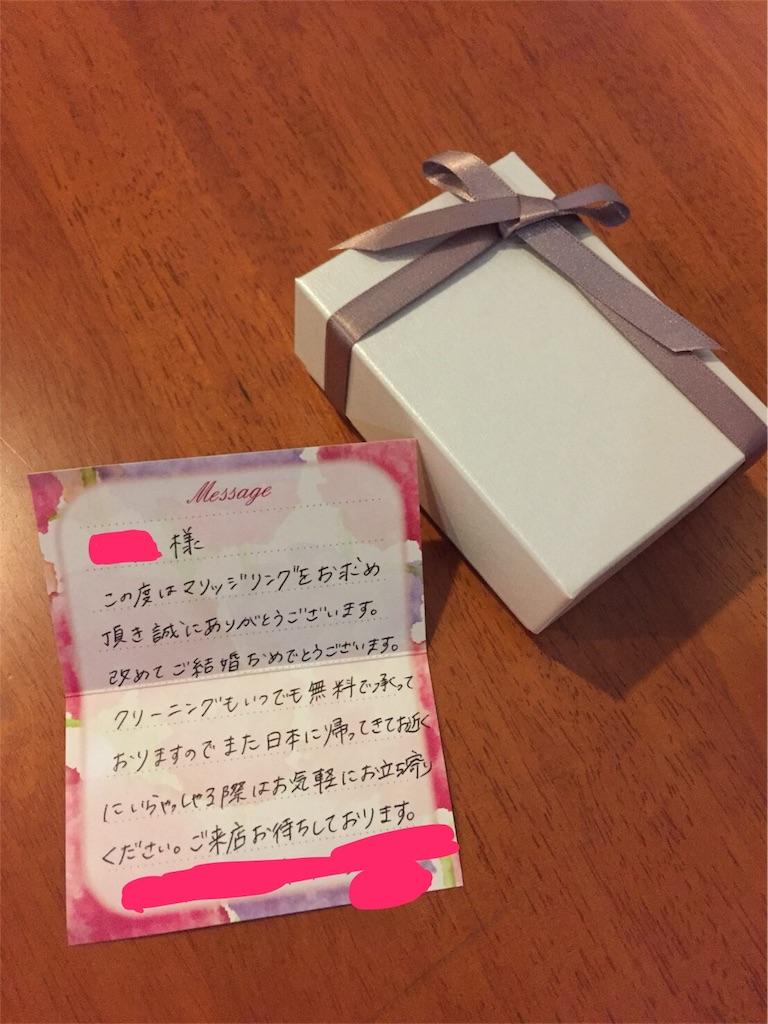 f:id:rio0913koizumi-idaa:20181018151851j:image