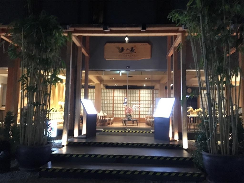 f:id:rio0913koizumi-idaa:20181102233320j:image