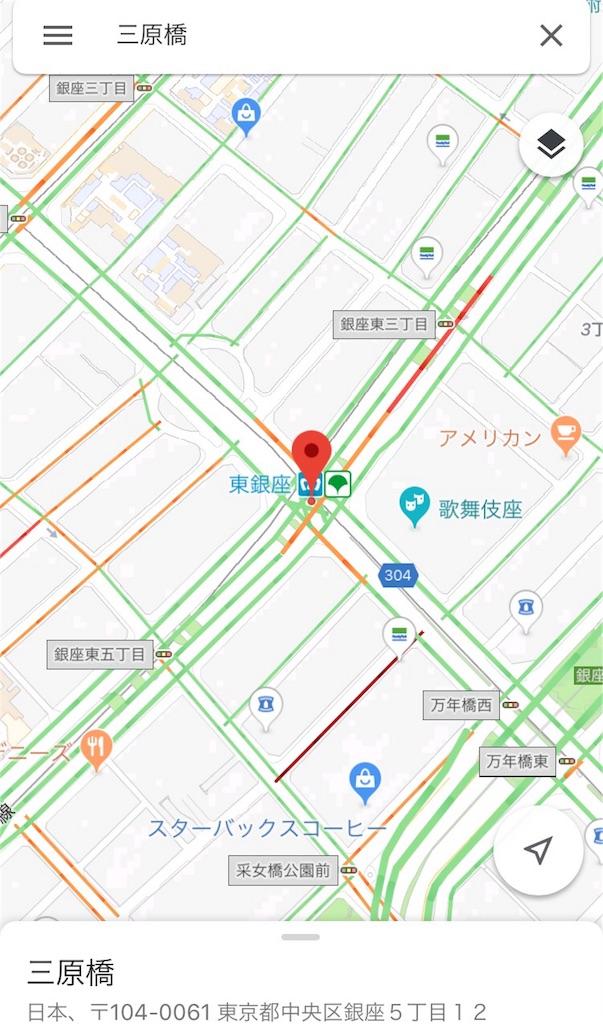 f:id:rio0913koizumi-idaa:20190119224415j:image