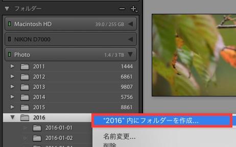 f:id:rio_t:20161017113222j:plain