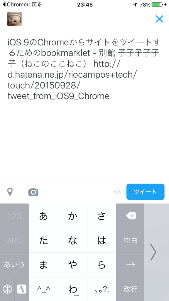 f:id:riocampos:20150928235548p:image:w550
