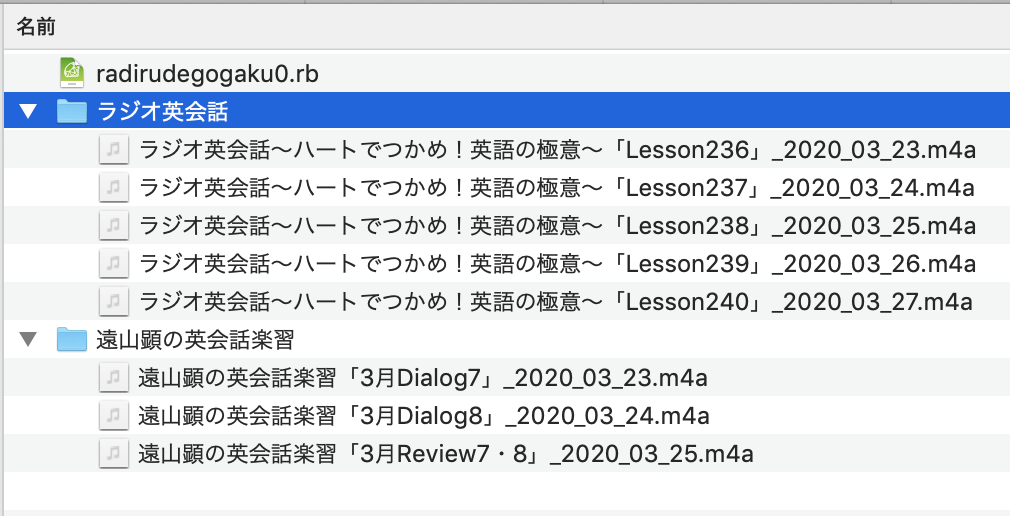 f:id:riocampos:20200402184848p:plain:w500