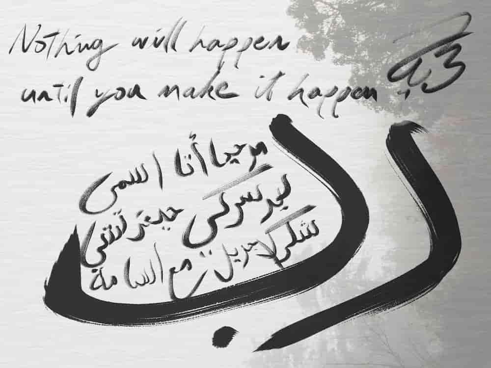 アラビア語の落書き