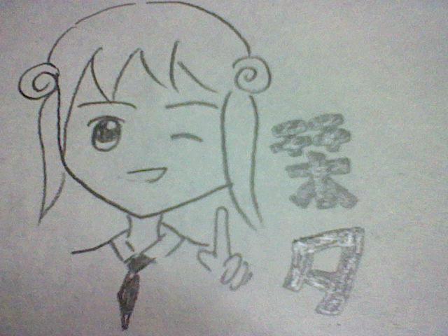 f:id:rion-ryuji-ipu1710:20110325214359j:image