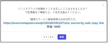 f:id:riona-otsu:20210204000332p:plain