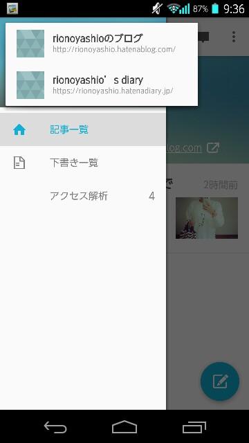 f:id:rionoyashio:20180523094857j:plain
