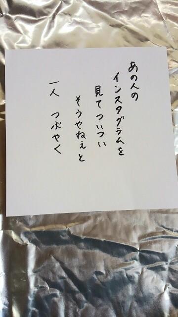 f:id:rionoyashio:20180613134719j:plain