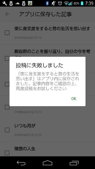 f:id:rionoyashio:20180628080314j:plain