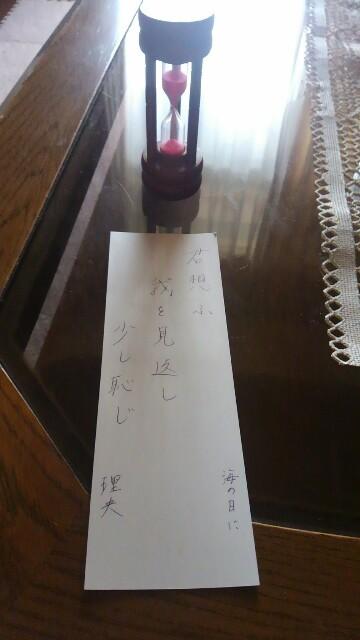 f:id:rionoyashio:20180716122221j:plain
