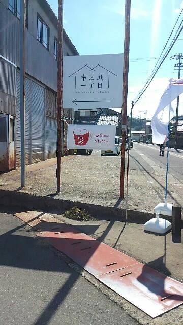 f:id:rionoyashio:20180826121354j:plain