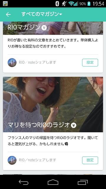 f:id:rionoyashio:20181006195500j:plain