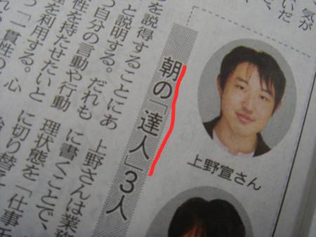 また上野宣か!]』の検索結果 - ...