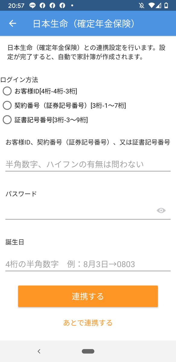 f:id:rippapa:20210922212246p:plain
