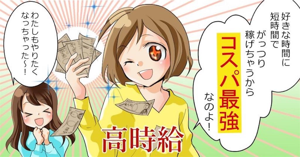f:id:ripple_chan:20170619193357j:image