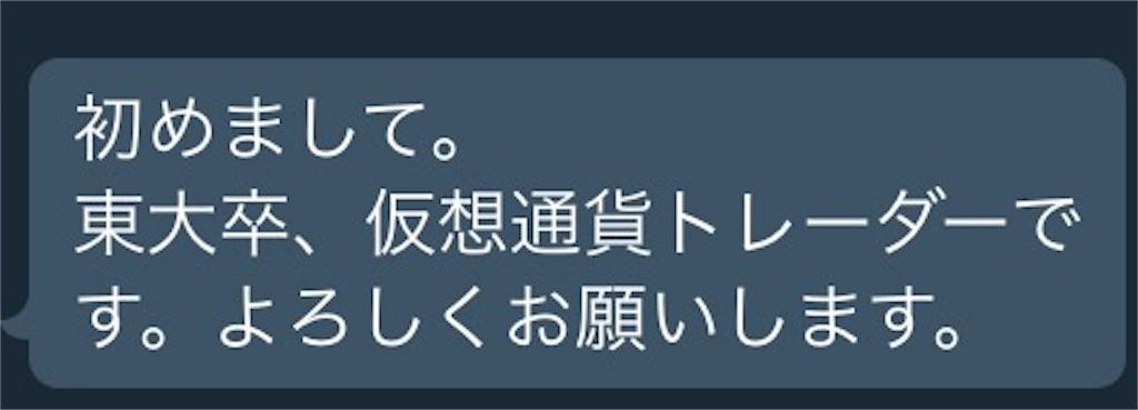 f:id:ripple_chan:20170621024033j:image
