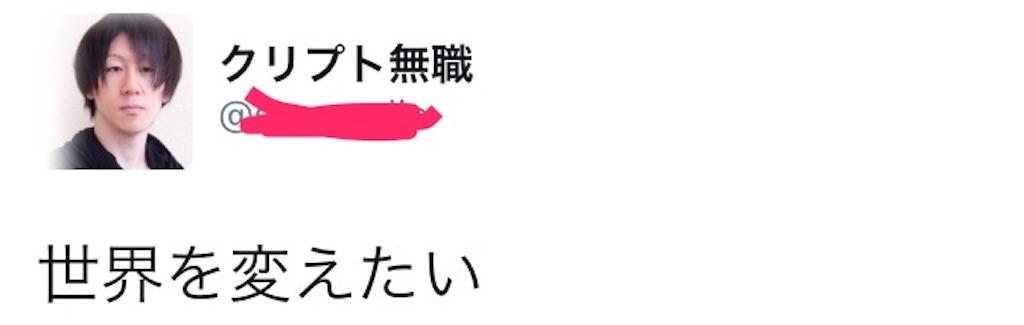 f:id:ripple_chan:20170724143524j:image
