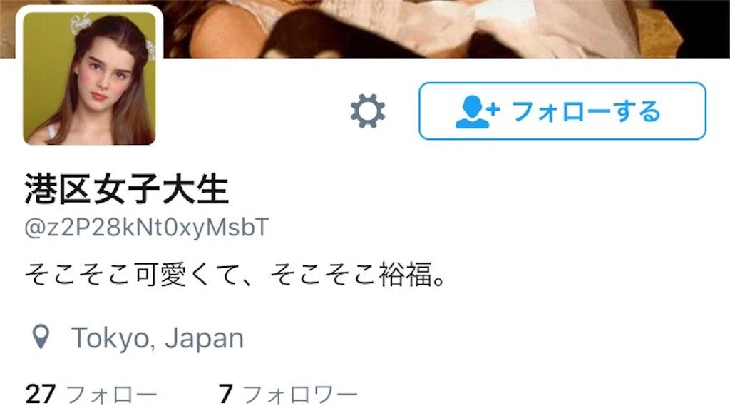 f:id:ripple_chan:20170724144553j:image