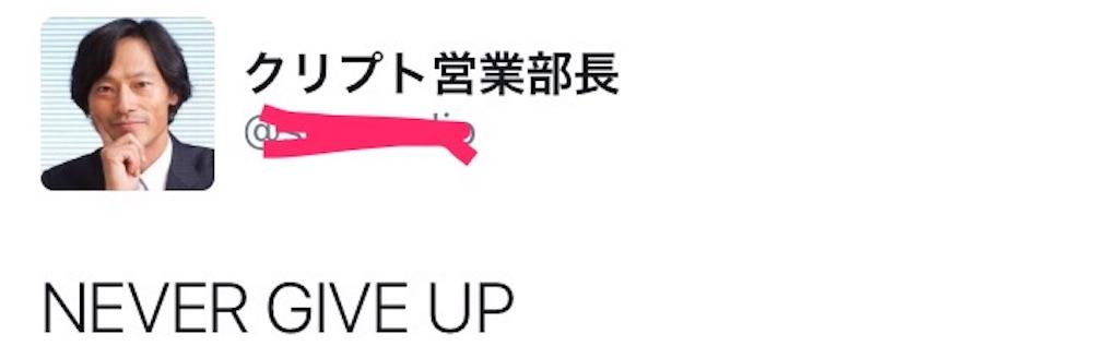f:id:ripple_chan:20170806000338j:image