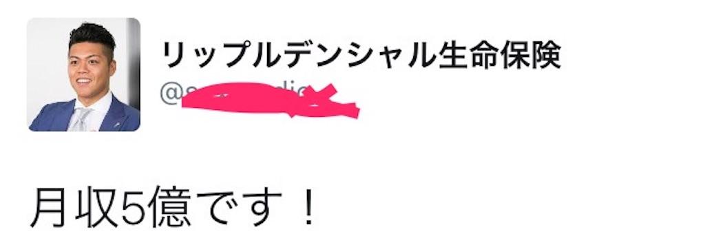 f:id:ripple_chan:20170806000821j:image
