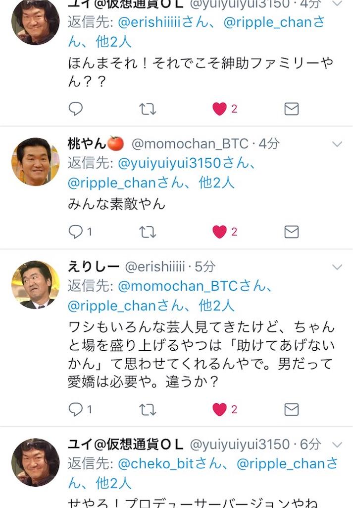 f:id:ripple_chan:20170807164152j:image